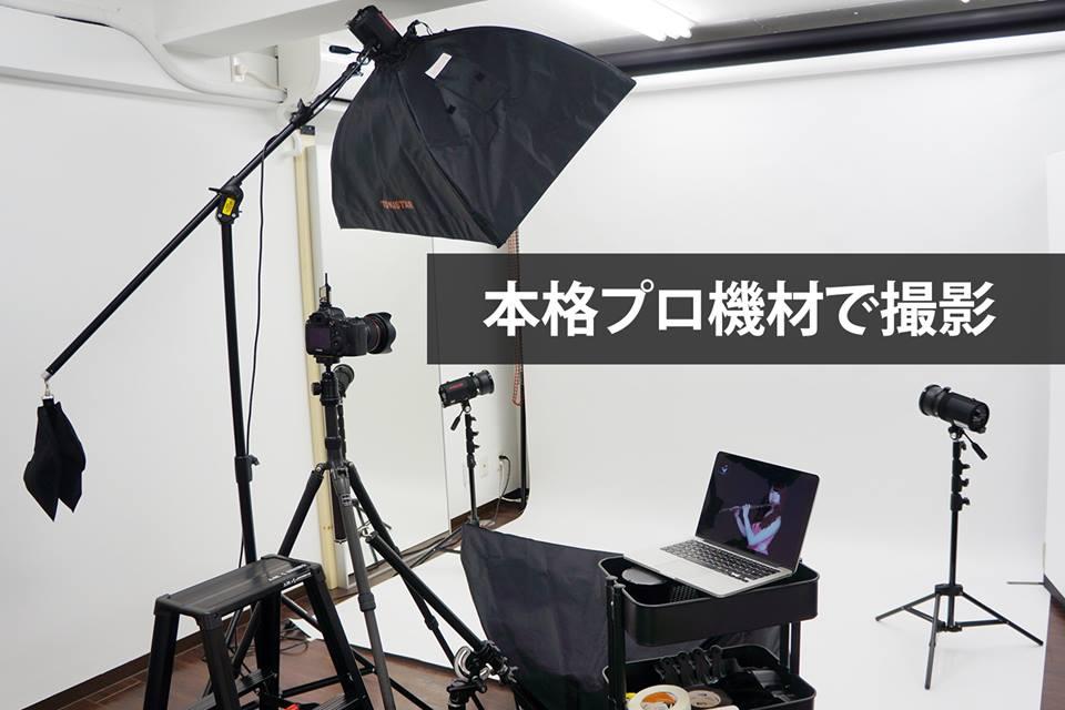 フォトスタジオ NICEPIC! 出典:フォトスタジオNice Pic!原宿店 https://www.facebook.com/1524177640997304/photos/a.1547574815324253/1547573898657678/?type=3&theater